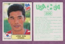 South Korea Chung Jong Son Hyundai Horangi 200
